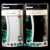 【PSP週邊 可刷卡】☆ 羅技原廠 黑鷹保護殼 ☆【1000型厚機用】台中星光電玩