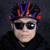 自行車安全帽 成人輪滑頭盔旱冰溜冰鞋護具騎行滑板外賣運動可調節 俏女孩