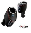 【鼎立資訊】aibo ABQ32 QC3.0多功能急速車用充電器(點菸孔+雙USB+電瓶檢測)