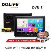 GOLiFE GoPad DVR5 多功能 Wi-Fi 行車紀錄聲控導航平板