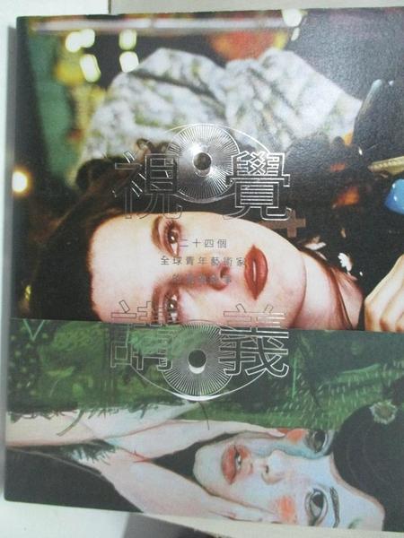 【書寶二手書T4/藝術_KIG】視覺講義:24個全球青年藝術家的圖像敘事_陳吉寶, 陳狐狸