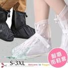 調節帶便攜式雨鞋套 防水鞋套 防滑耐磨鞋套上班戶外旅行男女通用