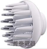 Panasonic 國際牌蓬鬆 烘罩~EH 2N01 ~ 吹風機:EH NE70 EH N