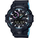 G-SHOCK 街頭創新霓虹藍色調設計休閒錶-黑X藍