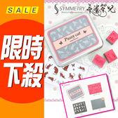 韓國印章 DIY半島鐵盒收纳印章 印章 文具 DIY印章 木質印章 造型印章 卡通印章 特惠價
