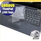 【Ezstick】Lenovo ThinkPad L380 YOGA 奈米銀抗菌TPU 鍵盤保護膜 鍵盤膜