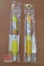 過激貓 膠套抗壓自動鉛筆 共兩款 (黃&淡黃) 769064