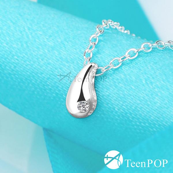 925純銀項鍊 ATeenPOP 純銀鍊 極小水滴 鎖骨鍊