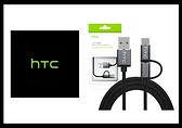 HTC 原廠 二合一編織充電線 (Micro USB + Type C ) 台灣公司貨