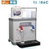 JUMBO 東龍8.7L低水位自動補水溫熱開飲機 TE-186C~台灣製造
