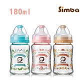 小獅王蘿蔓晶鑽寬口葫蘆玻璃小奶瓶 180ml 嬰兒奶瓶