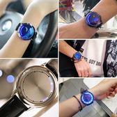 韓版潮流觸屏電子錶男款學生錶智慧女生手錶兒童錶夜光情侶錶