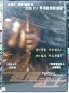 挖寶二手片-K02-029-正版DVD-韓片【追風武士】-梁東根 加藤雅也(直購價)
