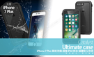 Catalyst iPhone 8 / ...