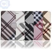 Apple iPhone 7/8/SE 2020 共用 英倫格紋氣質手機皮套 側掀磁扣支架式皮套 矽膠軟殼 5色可選