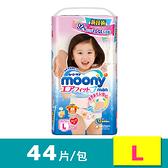 滿意寶寶 日本頂超薄褲型紙尿褲 女用 L 44片