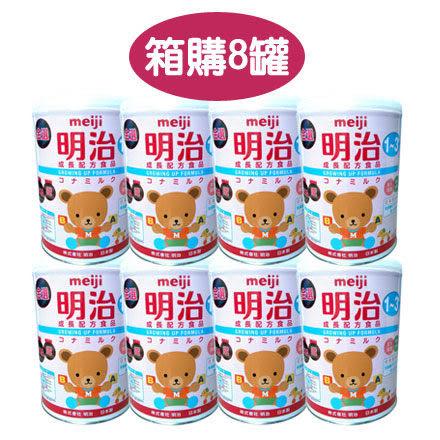 MEIJI 金選明治成長奶粉3號850g【箱購8罐】