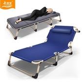 午憩寶加厚加固折疊床躺椅折疊午休床單人床辦公室午休床墊午睡床T 免運直出