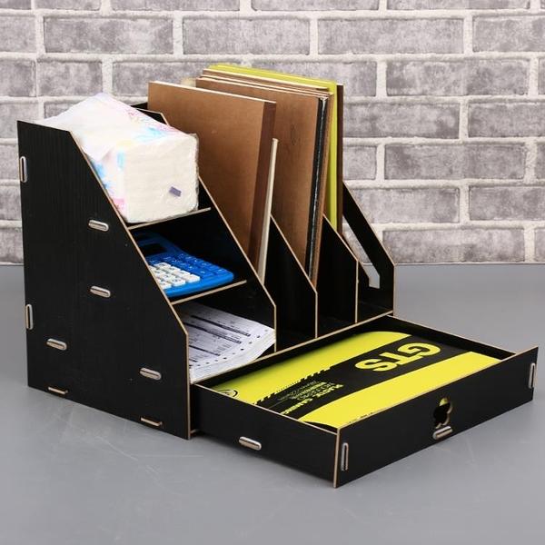 邊桌面辦公用品文件筐帶抽屜文件檔文件架盒子木質收納盒書立置物架 快速出貨