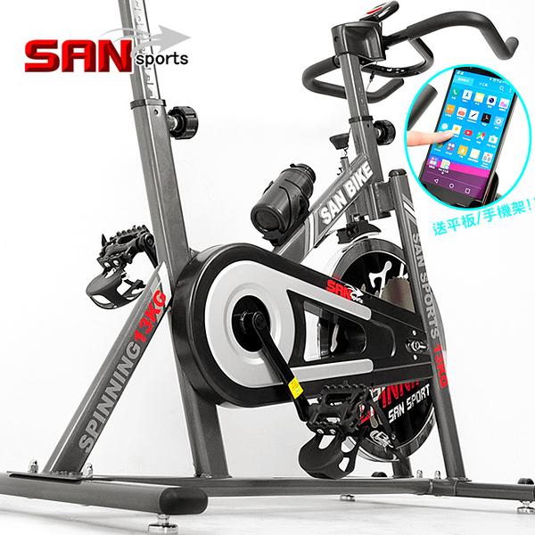 13KG飛輪車健身車黑爵士美腿機器材運動腳踏公路自行車訓練台另售磁控電動跑步機踏步機推薦