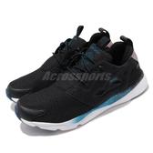 【海外限定】 Reebok 休閒鞋 Furylite Mu 黑 白 男鞋 運動鞋 【PUMP306】 DV9538