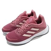 adidas 慢跑鞋 Duramo SL 粉紅 白 女鞋 基本款 運動鞋【ACS】 FW7402