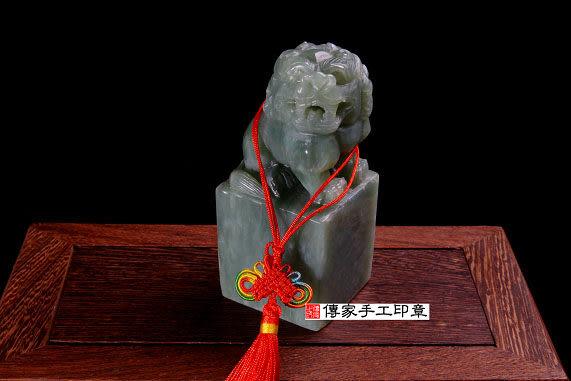 刻印章《頂級西藏玉彩獅官印{半手工噴砂} 1.5吋章,單章》刻印章,刻印章,刻印章