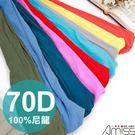 Amiss【A129-1】彩色森林糖果褲襪(20色)