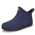 雨靴  時尚加絨雨鞋男士短筒防滑防水鞋保暖雨靴潮低幫套鞋廚房釣魚膠鞋【限時八折】