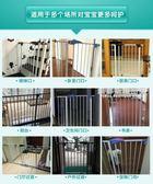 嬰兒童安全門欄免打孔樓梯口防護欄寶寶隔離門寵物狗圍欄陽臺柵欄QM維娜斯精品屋