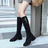 彈力長筒靴女不過膝春秋新款馬靴中筒靴冬瘦腳高筒單靴子女鞋
