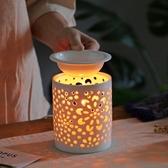 陶瓷插電香薰燈精油爐定時調光熏香機家用養生美容院家居臥室瑜伽 遇見生活