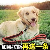 狗鏈子狗繩中型大型犬狗狗牽引繩金毛拉布拉多p鏈遛狗牽引繩用品 小艾新品