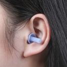 耳塞 耳罩 宿舍 工作 降噪 隔音 附收納盒 可水洗 矽膠 傘狀軟式耳塞 ◄ 生活家精品 ►【F016】