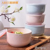 雅誠德 碗家用圓形保鮮碗 帶蓋日式便當盒 微波爐密封飯盒泡面碗 港仔會社