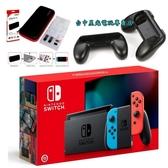續電加長【NS主機+配件】Switch 電光紅藍色+主機包+貼+類比套+卡盒+握把架【台中星光電玩】
