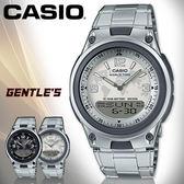 CASIO 卡西歐手錶專賣店 AW-80D-7A2 男錶 雙顯錶 不繡鋼錶帶 每日鬧鈴 50米防水 三折式錶帶 整點響報