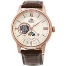 ORIENT東方錶SUN&MOON系列半鏤空日月相腕錶 RA-AS0003S