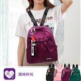 個性百搭皺褶夾層小女孩吊飾雙肩包/4色 (YL0111-RN2011) iRurus 路絲時尚