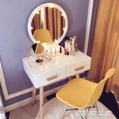 北歐梳妝台現代簡約經濟型歐式實木小戶型臥室化妝台桌 igo酷男精品館