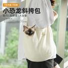 寵物外出包 貓咪貓包寵物外出便攜狗狗斜挎背包外帶夏季手提貓袋子小型犬用品【幸福小屋】