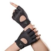 健身手套女防滑運動手套男夏季鏤空半指護掌護腕 黛尼時尚精品