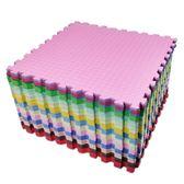 地墊拼接60x60家用拼圖墊子爬行墊兒童臥室地毯地板墊泡沫墊  星空小鋪