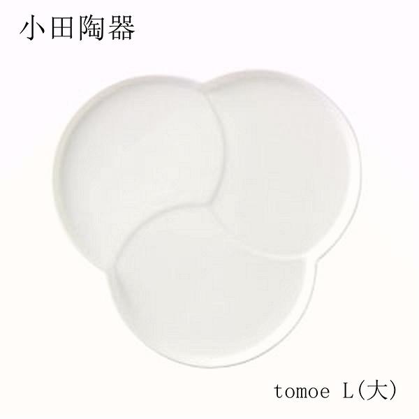 日本陶瓷【小田陶器】 日本tomoe餐盤 大 三花白瓷盤 餐盤 瓷盤 水果盤 陶瓷 餐具 盤子