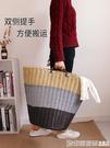 塑料藤編臟衣籃臟衣服收納筐衣物家用洗衣籃衣簍玩具桶編織框簍子 印象家品
