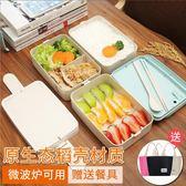 學生帶蓋兩三多層可微波爐加熱上班午餐日式分格便當韓國保溫飯盒 免運直出 聖誕交換禮物