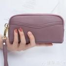 手拿包 新款雙拉鍊手拿包女式時尚小手包手...