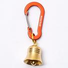 [Mont-Bell] Key Carabiner Bell Nasu-Kan 5 S 銅鈴小鉤環 硃砂 (1124340-VER)