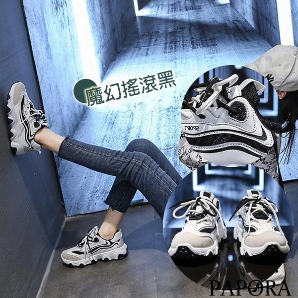 PAPORA潮流亮片設計老爹休閒布鞋KS4777 黑色/灰色/綠色