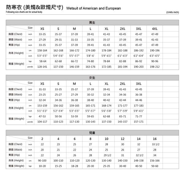 3/2mm 男用短袖短褲防寒衣 DS-3B99M-3/2mmF/N-OR 【AROPEC】